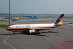 アムステルダム・スキポール国際空港 - Amsterdam Airport Schiphol [AMS/EHAM]で撮影されたフライ・エア - Fly Air [F2/FLM]の航空機写真