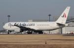 アイスコーヒーさんが、成田国際空港で撮影したジェット・アジア・エアウェイズ 767-336/ERの航空フォト(写真)