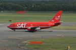 北の熊さんが、新千歳空港で撮影したサハリン航空 737-2J8/Advの航空フォト(写真)