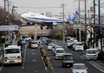 伊丹空港 - Osaka International Airport [ITM/RJOO]で撮影された全日空 - All Nippon Airways [NH/ANA]の航空機写真