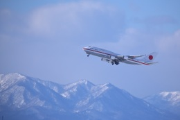 鹿児島のぽりっす♪さんが、新千歳空港で撮影した航空自衛隊 747-47Cの航空フォト(飛行機 写真・画像)