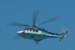 JEE3@HKさんが、信徳ヘリポートで撮影したスカイシャトル・ヘリコプターズ AW139の航空フォト(写真)
