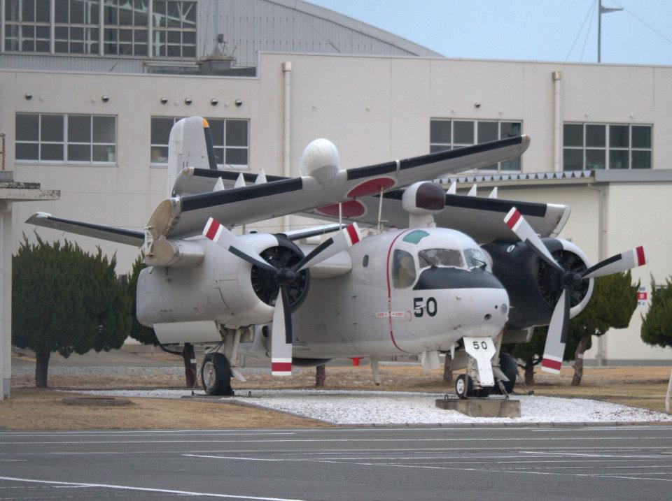 Mame @ TYOさんの海上自衛隊 Grumman S-2 Tracker (4150) 航空フォト