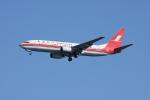 SKYLINEさんが、羽田空港で撮影した上海航空 737-86Nの航空フォト(写真)