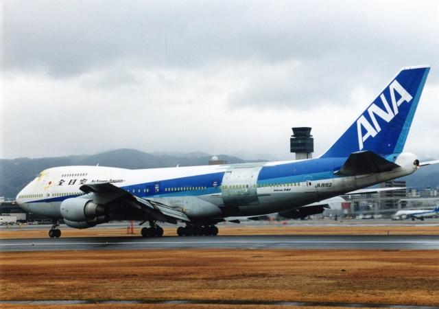 amagoさんが、伊丹空港で撮影した全日空 747-281Bの航空フォト(飛行機 写真・画像)