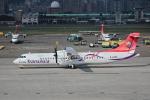 台北松山空港 - Taipei Songshan Airport [TSA/RCSS]で撮影されたトランスアジア航空 - TransAsia Airways [GE/TNA]の航空機写真