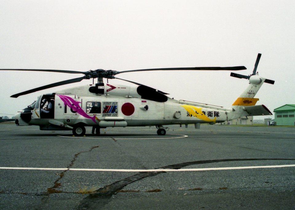 空の旅人さんの海上自衛隊 Mitsubishi SH-60J (8210) 航空フォト
