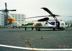 館山航空基地 - Tateyama Air Base [RJTE]で撮影された海上自衛隊 - Japan Maritime Self-Defense Forceの航空機写真