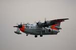 Severemanさんが、厚木飛行場で撮影した海上自衛隊 US-1Aの航空フォト(写真)