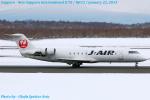 Chofu Spotter Ariaさんが、新千歳空港で撮影したジェイ・エア CL-600-2B19 Regional Jet CRJ-200ERの航空フォト(飛行機 写真・画像)
