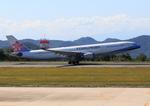 ふじいあきらさんが、広島空港で撮影したチャイナエアライン A330-302の航空フォト(写真)