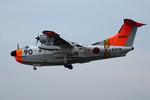 xxxxxzさんが、厚木飛行場で撮影した海上自衛隊 US-1Aの航空フォト(飛行機 写真・画像)