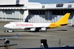 tsubasa0624さんが、成田国際空港で撮影したエアー・ホンコン 747-467(BCF)の航空フォト(飛行機 写真・画像)