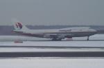 北の熊さんが、新千歳空港で撮影したマレーシア航空 747-4H6の航空フォト(写真)