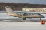 北の熊さんが、新千歳空港で撮影した Global Jet Austria CL-600-2C10 Regional Jet CRJ-701の航空フォト(飛行機 写真・画像)