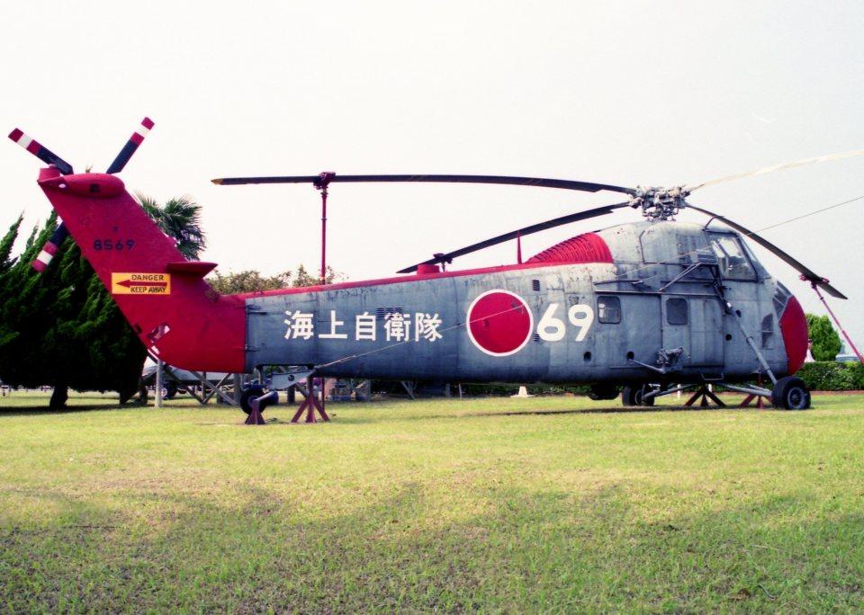 空の旅人さんの海上自衛隊 Mitsubishi S-58 (8569) 航空フォト