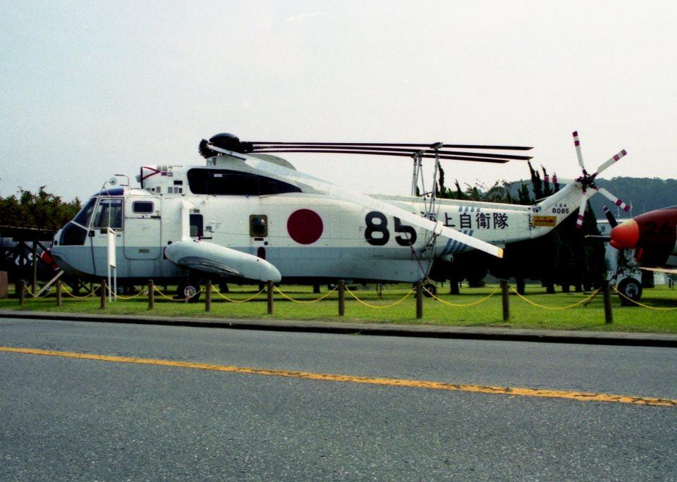 空の旅人さんの海上自衛隊 Mitsubishi S-61 (8085) 航空フォト