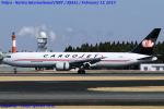 Chofu Spotter Ariaさんが、成田国際空港で撮影したカーゴジェット・エアウェイズ 767-35E/ER(BCF)の航空フォト(写真)