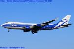 Chofu Spotter Ariaさんが、成田国際空港で撮影したエアブリッジ・カーゴ・エアラインズ 747-46NF/ER/SCDの航空フォト(飛行機 写真・画像)
