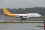 ATOMさんが、成田国際空港で撮影したエアー・ホンコン 747-467(BCF)の航空フォト(飛行機 写真・画像)