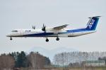 ☆NSさんが、女満別空港で撮影したANAウイングス DHC-8-402Q Dash 8の航空フォト(写真)