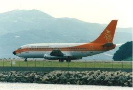 contrailさんが、長崎空港で撮影した香港ドラゴン航空 737-2L9/Advの航空フォト(飛行機 写真・画像)