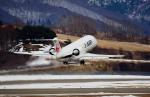 函館空港 - Hakodate Airport [HKD/RJCH]で撮影されたジェイ・エア - J-AIR [JLJ]の航空機写真