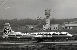 千歳飛行場で撮影された米の航空機写真
