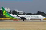 Chofu Spotter Ariaさんが、成田国際空港で撮影した春秋航空日本 737-86Nの航空フォト(写真)