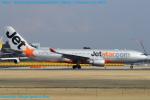 Chofu Spotter Ariaさんが、成田国際空港で撮影したジェットスター A330-202の航空フォト(写真)