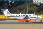 Chofu Spotter Ariaさんが、成田国際空港で撮影したノエビア King Air 350(B300)の航空フォト(飛行機 写真・画像)