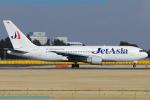 Chofu Spotter Ariaさんが、成田国際空港で撮影したジェット・アジア・エアウェイズ 767-233の航空フォト(写真)