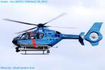 Chofu Spotter Ariaさんが、八尾空港で撮影した大阪府警察 EC135P2+の航空フォト(飛行機 写真・画像)