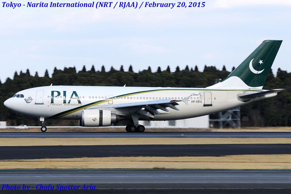 Chofu Spotter Ariaさんのパキスタン国際航空 Airbus A310-300 (AP-BEU) 航空フォト