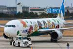 パンダさんが、松山空港で撮影した全日空 767-381の航空フォト(飛行機 写真・画像)