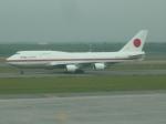 鱚楽鯛遊さんが、新千歳空港で撮影した総理府 747-47Cの航空フォト(写真)