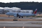 tsubasa0624さんが、成田国際空港で撮影したフィリピン航空 A321-231の航空フォト(飛行機 写真・画像)
