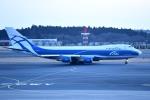 tsubasa0624さんが、成田国際空港で撮影したエアブリッジ・カーゴ・エアラインズ 747-46NF/ER/SCDの航空フォト(写真)