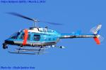 Chofu Spotter Ariaさんが、東京ヘリポートで撮影した警視庁 206L-4 LongRanger IVの航空フォト(飛行機 写真・画像)