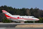 パンダさんが、茨城空港で撮影した航空自衛隊 U-125 (BAe-125-800FI)の航空フォト(飛行機 写真・画像)