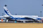 パンダさんが、成田国際空港で撮影したヴォルガ・ドニエプル航空 An-124-100M Ruslanの航空フォト(写真)