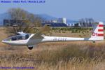 Chofu Spotter Ariaさんが、妻沼滑空場で撮影した明治大学体育会航空部 - Meiji University Aviation Club DG-101Gの航空フォト(飛行機 写真・画像)