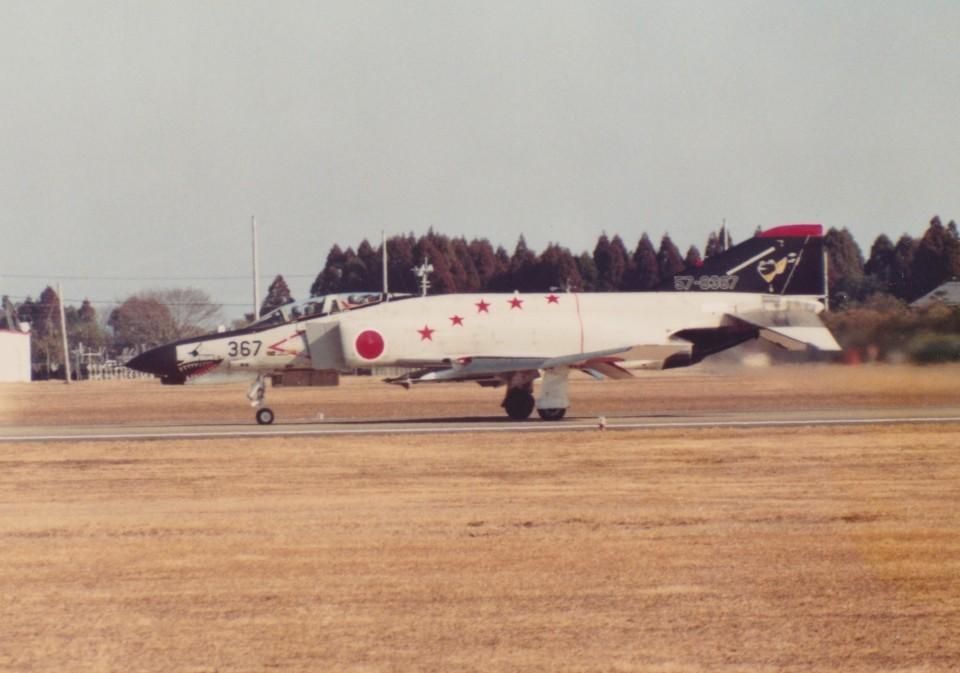 ドリームクルーザーさんの航空自衛隊 Mitsubishi F-4EJ Phantom II (57-8367) 航空フォト