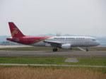 kumagorouさんが、仙台空港で撮影した深圳航空 A320-214の航空フォト(飛行機 写真・画像)