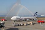 幹ポタさんが、北九州空港で撮影した日本貨物航空 747-8KZF/SCDの航空フォト(写真)