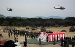 asuto_fさんが、別府駐屯地で撮影した陸上自衛隊 AH-1Sの航空フォト(写真)