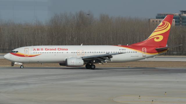大新華航空 Boeing 737-800 B-26...