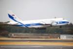成田国際空港 - Narita International Airport [NRT/RJAA]で撮影されたヴォルガ・ドニエプル航空 - Volga-Dnepr Airlines [VI/VDA]の航空機写真