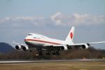 JA801Aさんが、高松空港で撮影した航空自衛隊 747-47Cの航空フォト(飛行機 写真・画像)