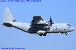 Chofu Spotter Ariaさんが、厚木飛行場で撮影したアメリカ海兵隊 KC-130J Herculesの航空フォト(写真)